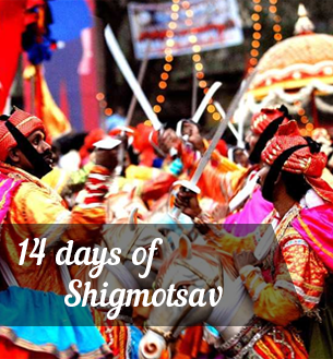 14 Days of Shigmo